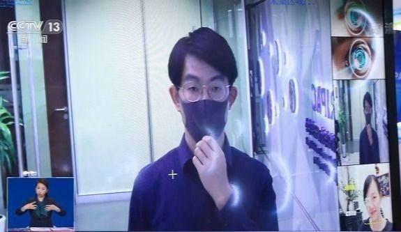 2元钱就能买上千张涉隐私人脸照 刷脸时代安全吗