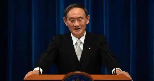 日本首相菅义伟发表就任后首次施政演说,提及中国