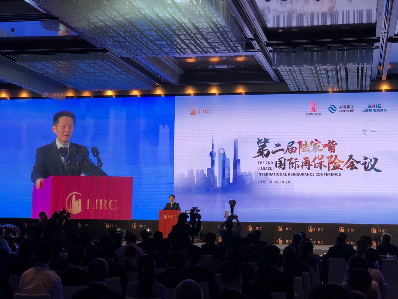 吴清:支持在上海设立保险和再保险机构,完善再保险产业链