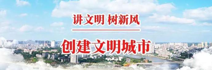 年底完工!内江城区这个文旅融合项目要来了