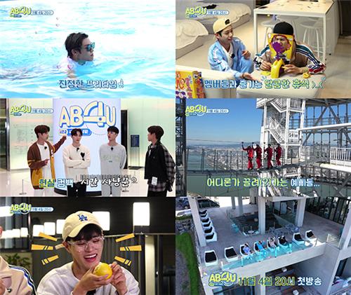 AB6IX团综《AB4U第2季》 11月4日公开展现愉快活泼魅力