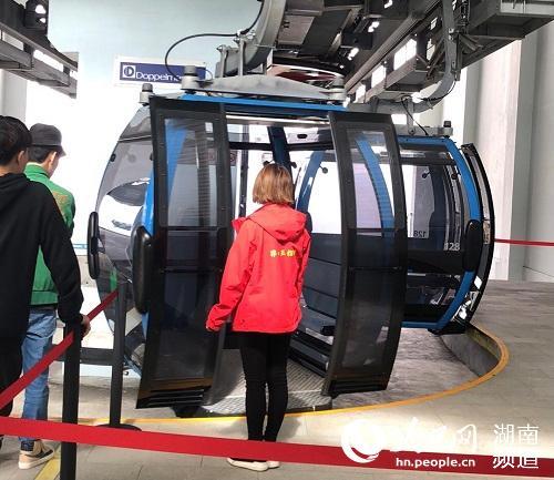 人民网丨湖南莽山建成全国首个全程无障碍山岳型景区
