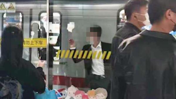 秒变纸片人?男子为抢上地铁被卡屏蔽门与列车之间