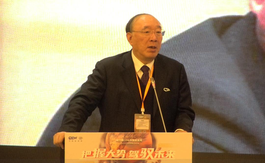 黄奇帆最新万字演讲:要素市场关乎国际影响力,应将上海打造为全球能源交易中心图片