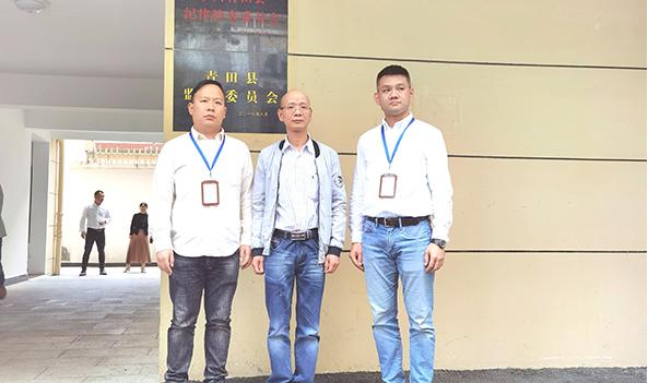 外逃27年职务犯罪嫌疑人邹文海回国投案图片