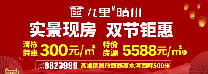 衡阳考生注意!刚刚,湖南省2021年高考报名时间和办法公布