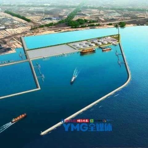 自贸最前沿丨烟台港西港区LNG项目举行合作签约仪式