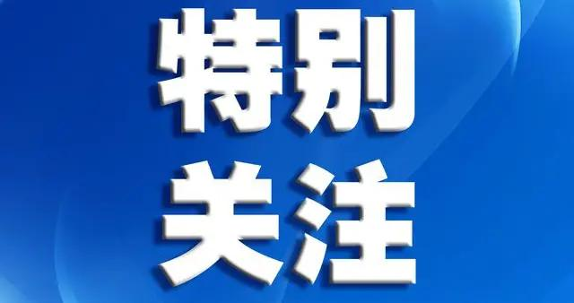 """广州一高三生将同学""""丑照""""发到班级微信群,被曝光者几欲自杀"""