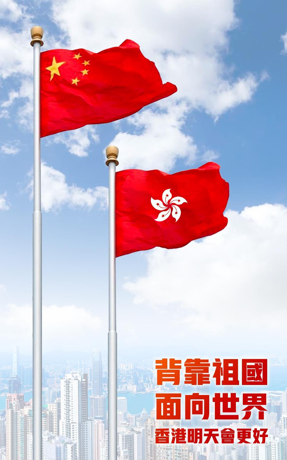 """""""十四五机遇"""",香港不能等也等不起"""