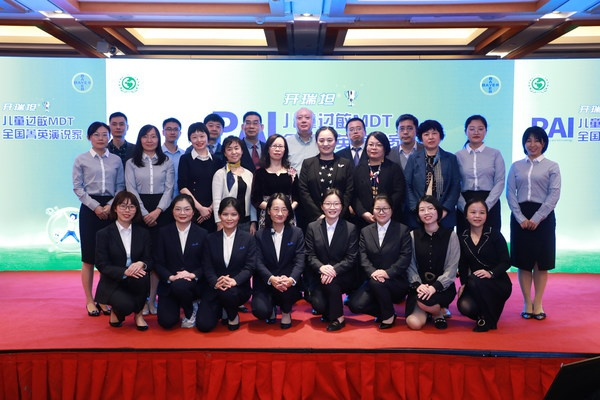 开瑞坦杯PAI儿童过敏MDT菁英演说家全国分享会在京举行