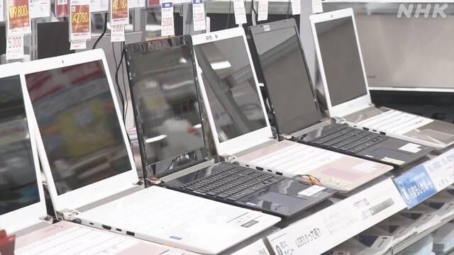 远程办公、远程教学逐渐普及,4-9月日本国内笔记本电脑出货量创新高