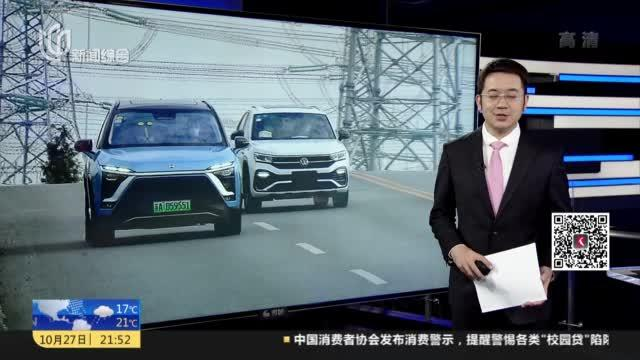 智能网联汽车新技术  V2X在沪应用助力无人驾驶