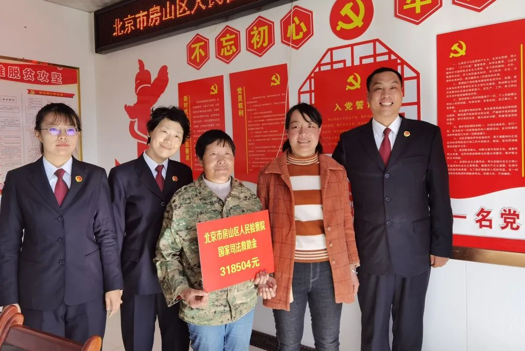 外卖小哥被撞致重伤全家因案返贫,北京检察官送来30万