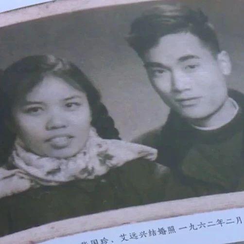 """85岁老人为逝去妻子制作18本爱情纪念册,""""这就是爱情!"""""""