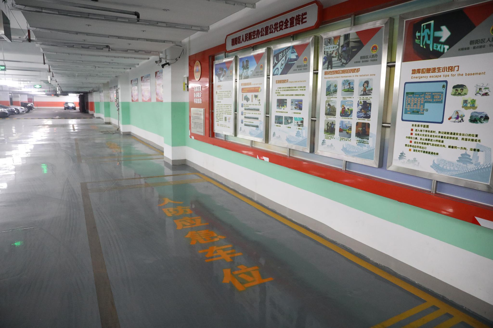 圣馨故里社区,地下车库设有人防应急停车位。新京报记者 王飞 摄