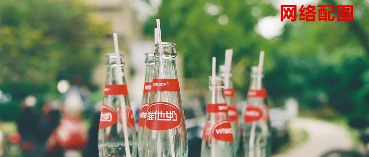 官方点名!这个品牌饮料多批产品被拒入境!不少江门人都爱喝...
