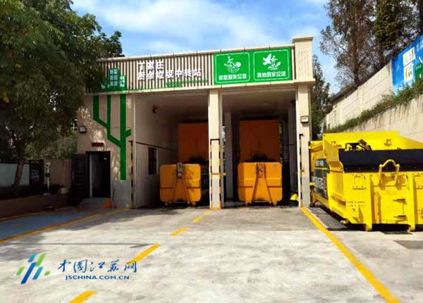 """""""垃圾去哪儿""""有答案 南京厨余垃圾处理能力将达1650吨/日图片"""