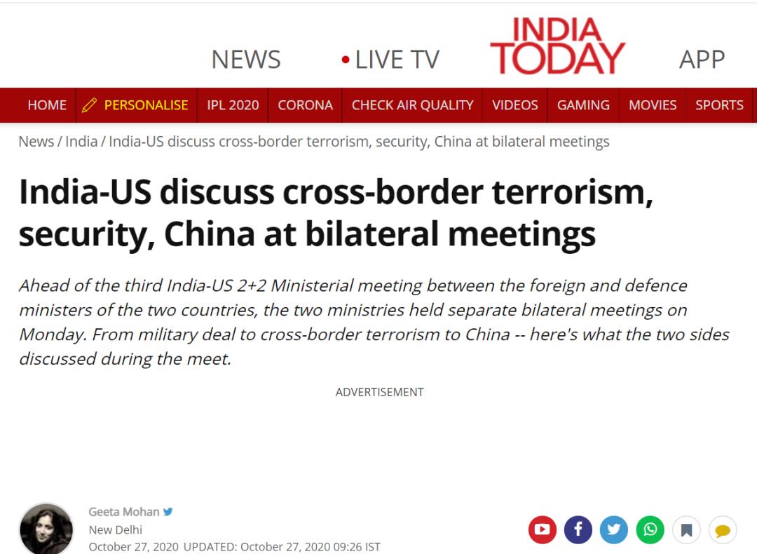 """印媒预告:他们会谈一个""""经济上对抗中国""""的手段图片"""