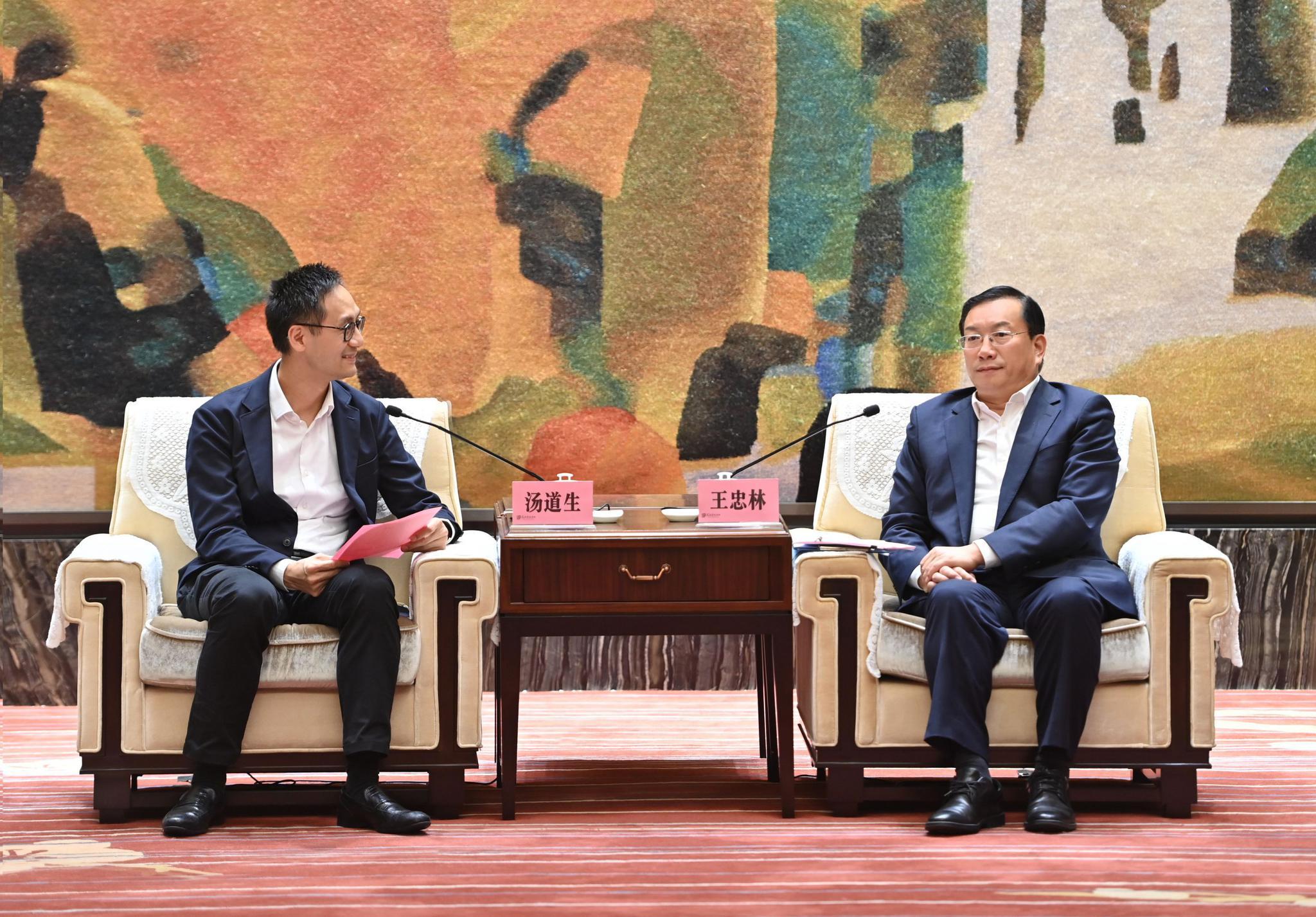 王忠林与腾讯集团高级执行副总裁汤道生座谈