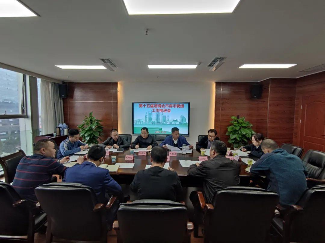 泸州城管强化酒博会期间市容市貌秩序维护工作