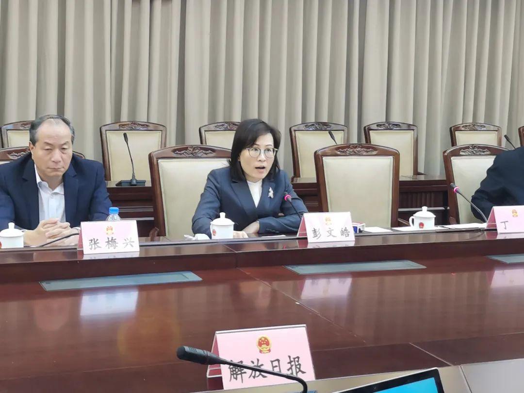 《上海市反不正当竞争条例》修订通过 明年1月1日起施行图片