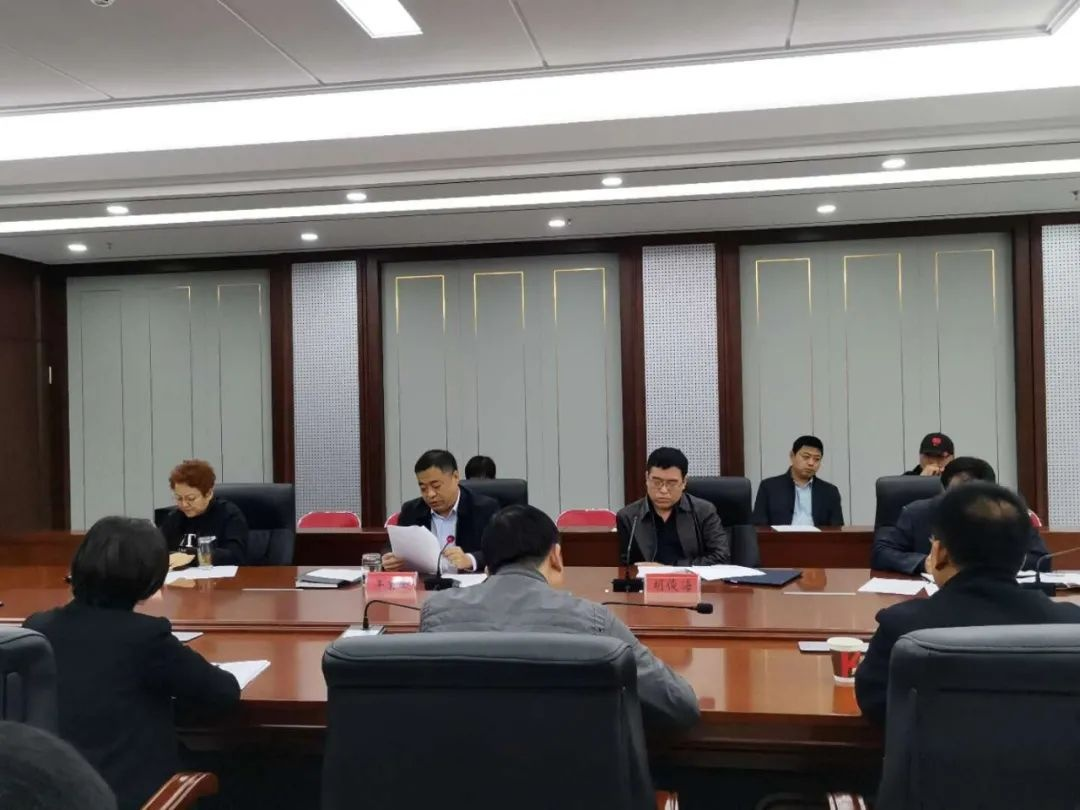 衡水市体育局召开第二次党风廉政建设专题会议