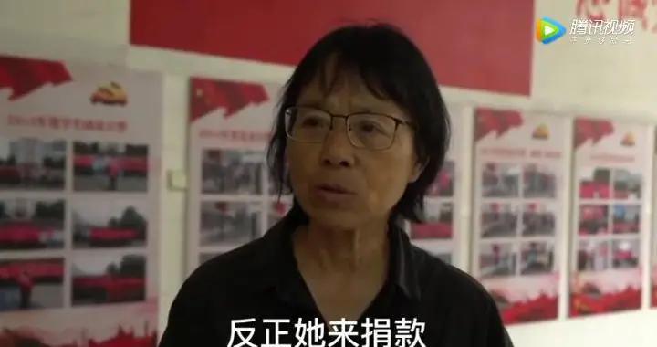 上游评论 | 女校长拒绝全职太太学生捐款,一席话背后的信息量值得深思