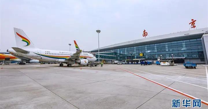 南京与拉萨实现直航