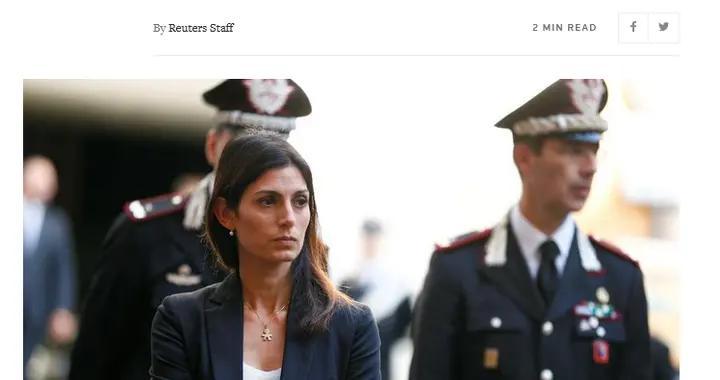 整治黑帮势力引来报复?罗马首位女市长:犯罪团伙要杀我全家