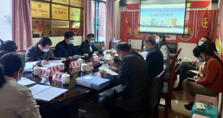 市级专家莅临梁平区开展2020年妇幼健康信息质控工作