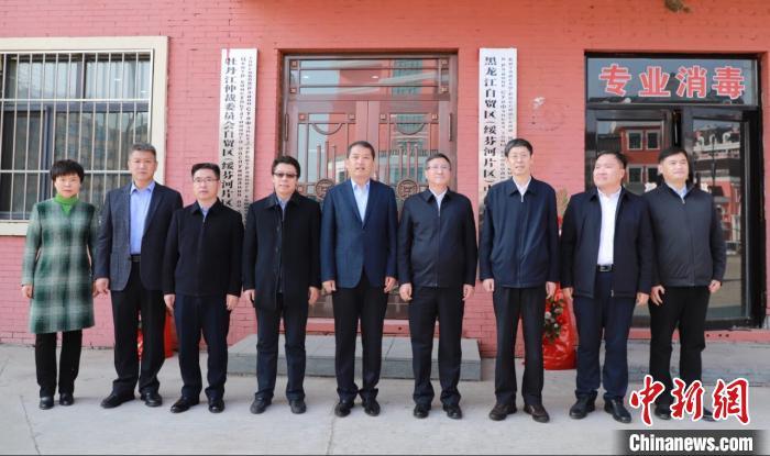 中俄商事调解中心揭牌:优化绥芬河自贸片区营商环境