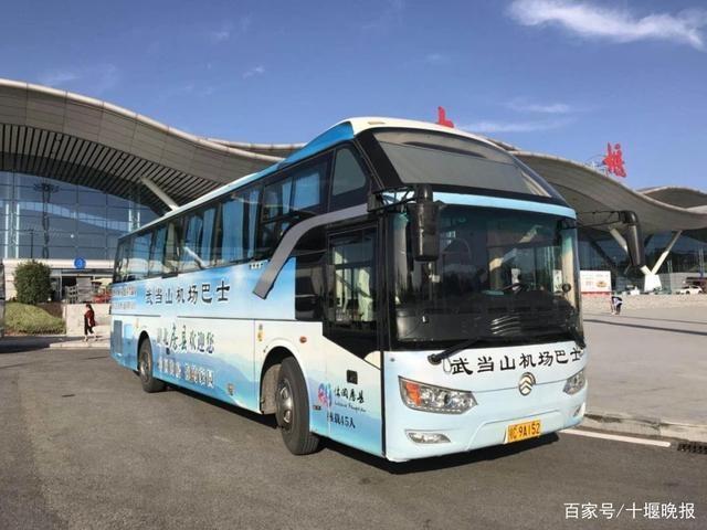 最新!武当山机场巴士、公交时刻表有调整!