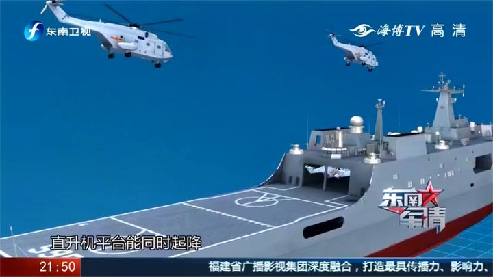 解放军海军与陆军抢滩登陆,两栖船坞登陆舰训练视频曝光,超震撼!