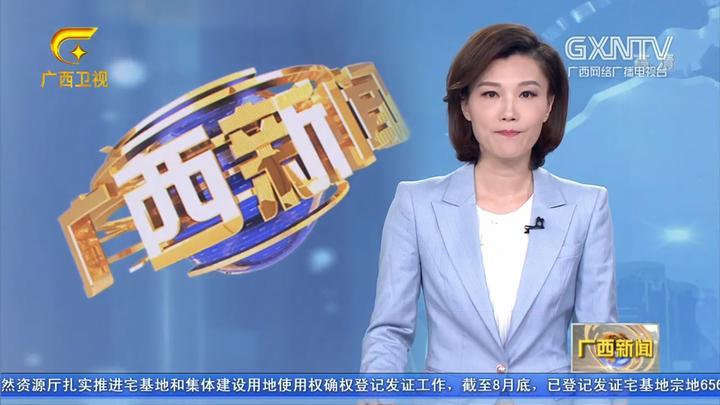 钦州市浦北县委原书记韦业葵严重违纪违法被开除党籍、开除公职