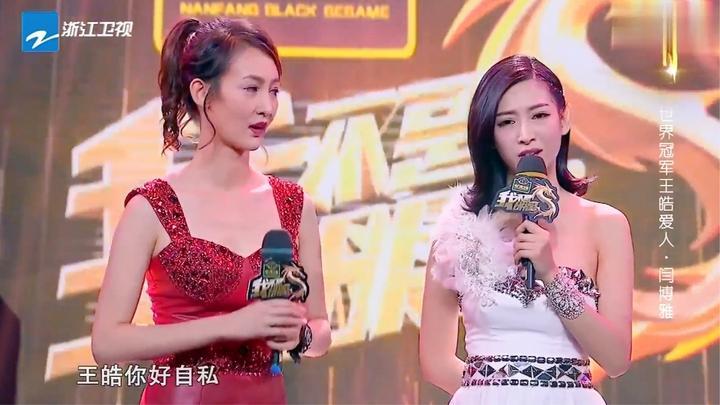 我不是明星:闫博雅的助阵嘉宾是她?看过这位女主持的节目吗?