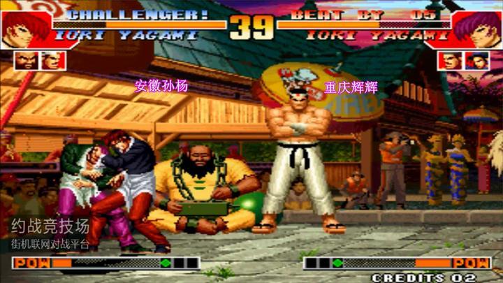 拳皇97:顶级大猪精彩1V2,犀利进攻就连辉辉也是束手无策