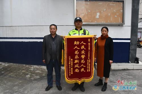 抚州市公安局交警支队直属一大队助人为乐获赠锦旗(图)