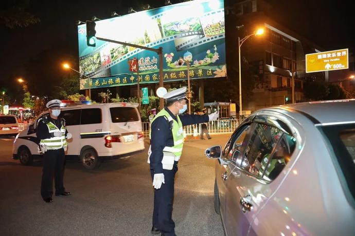 1.7万人次登莲花山祈福,广州番禺公安全力以赴完成重阳安保工作