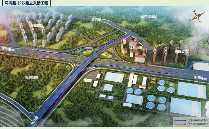 环湾路-长沙路立交桥今开工,力争2021年底主线通车