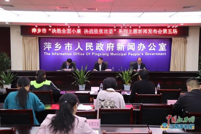 4万余户困难群众住房安全有保障 萍乡市农村危房改造成效佳