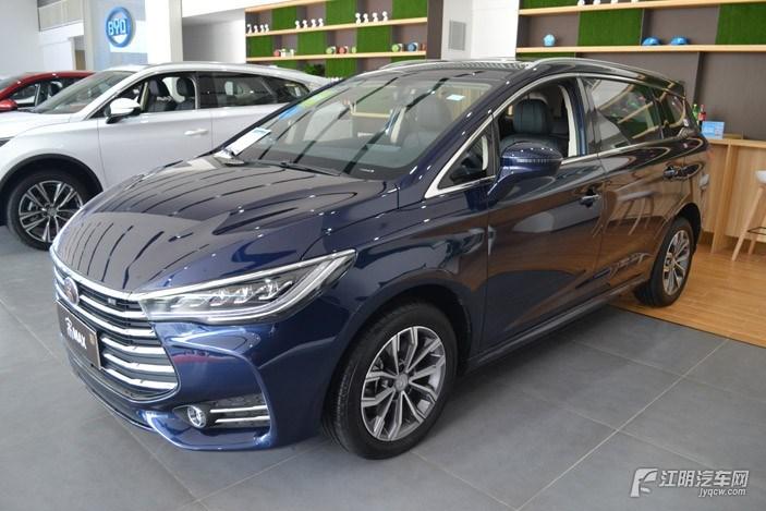 江阴比亚迪宋MAX少量现车 全系平价销售中