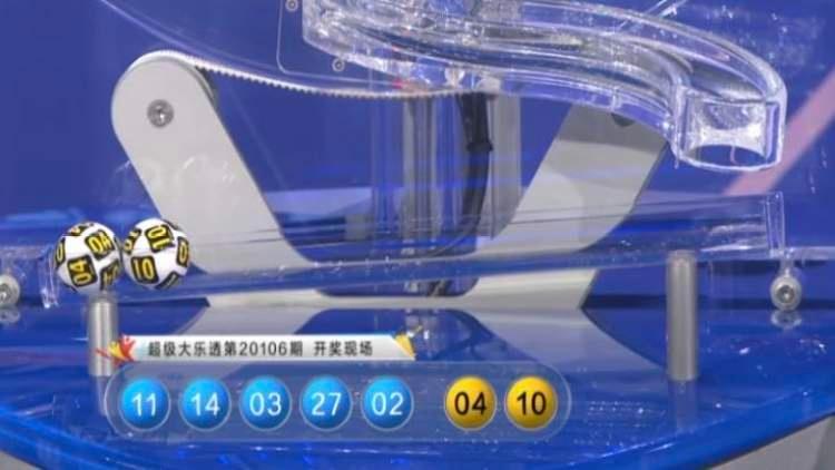 大乐透开奖丨浙江连续三期擒一等奖;申城静安一体彩店爆5注追加二等奖