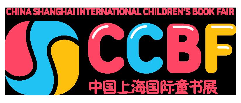 童书能看也能听能玩!有声书、AR/VR童书、AI课程、动画游戏都来CCBF了