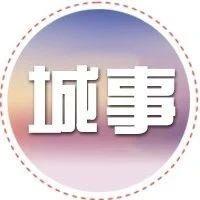 主动投案!江西一县委常委、宣传部长被查