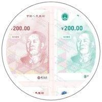 央行紧急预警!数字人民币也开始造假了!网友:这是个啥东西?