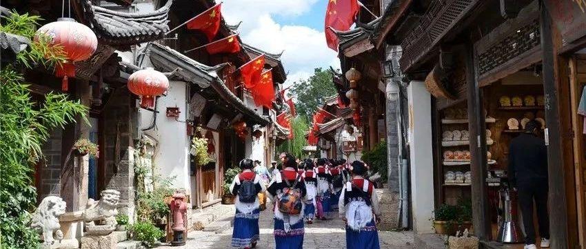 正在公示!云南拟新增13片省级历史文化街区,有你家乡没?