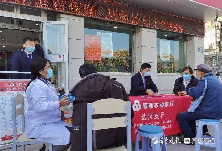 关爱老人 浓情重阳,临淄农商银行开展志愿服务活动