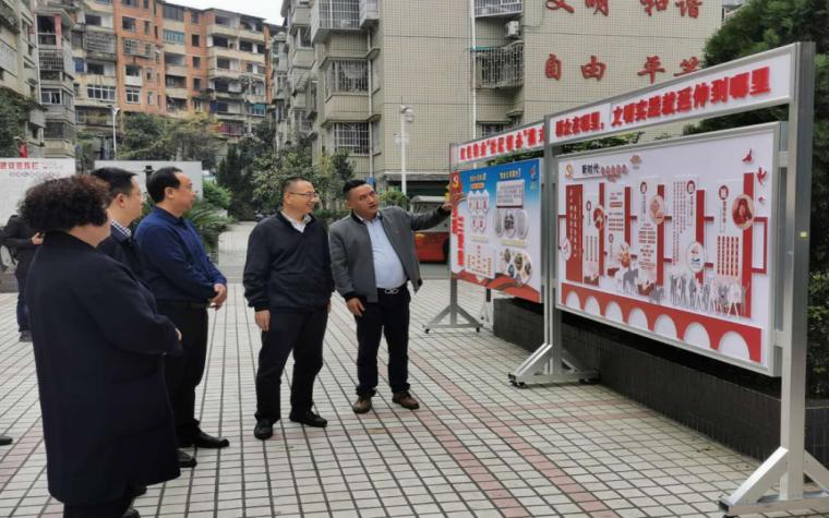 遵义:市委宣传部常务副部长刘东明到红花岗区调研督查深化全国文明城市建设常态长效工作