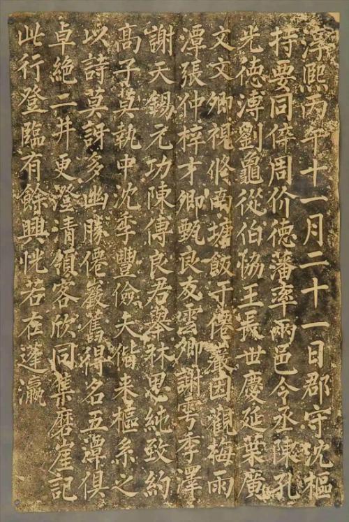 温州博物馆这场碑拓展览,讲述了永嘉学派故事