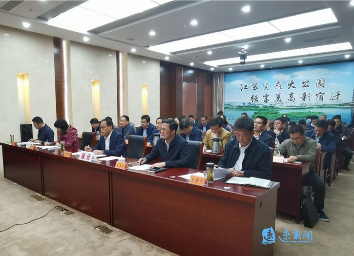 宿迁部署推进第三届中国国际进口博览会江苏交易团宿迁分团工作
